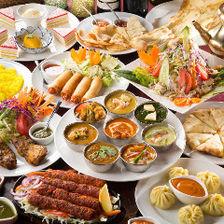 アジアン料理の定番コース